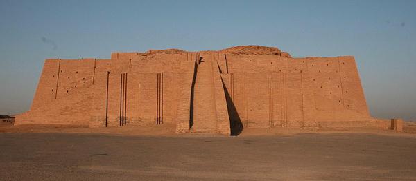 Ziggurat d'Ur